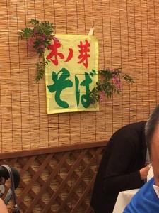 今庄そば祭り2016_4