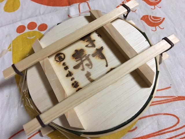 味の笹義木箱
