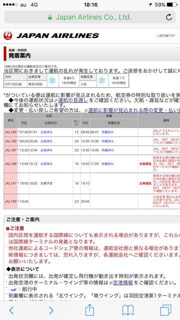 IMG_4238