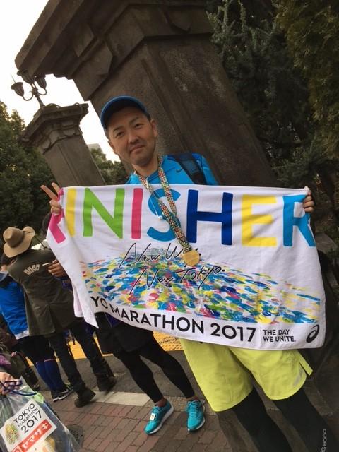 東京マラソン2017記念