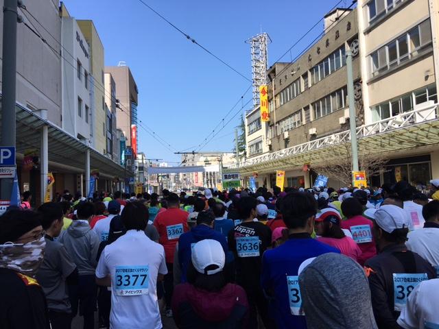 恐竜王国マラソン