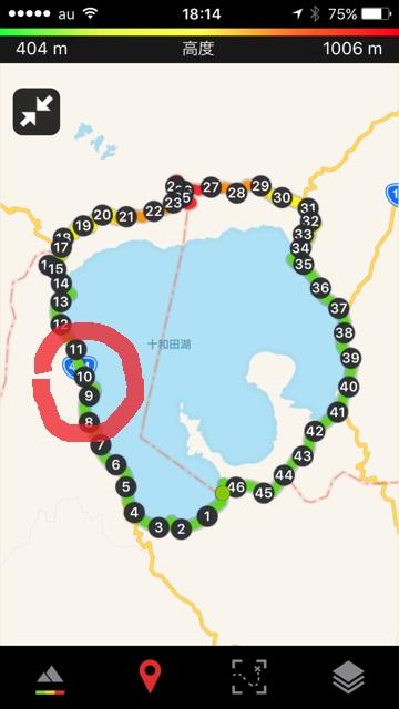 十和田湖10k