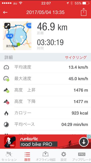 十和田湖一周