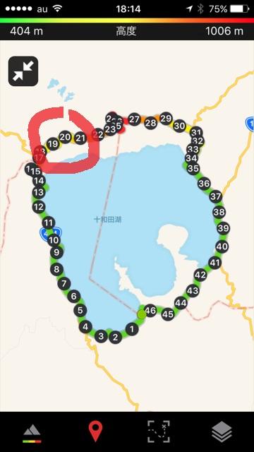 十和田湖20k