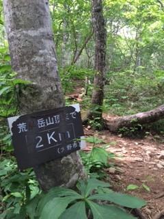 荒島岳_残2k