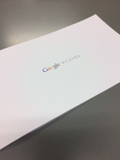googlemy