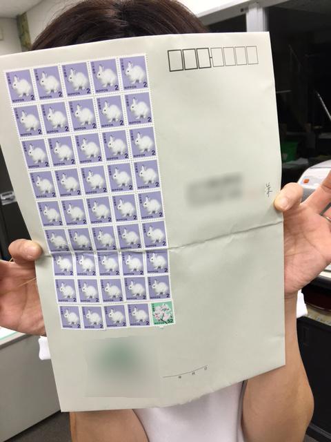 驚きの郵便物