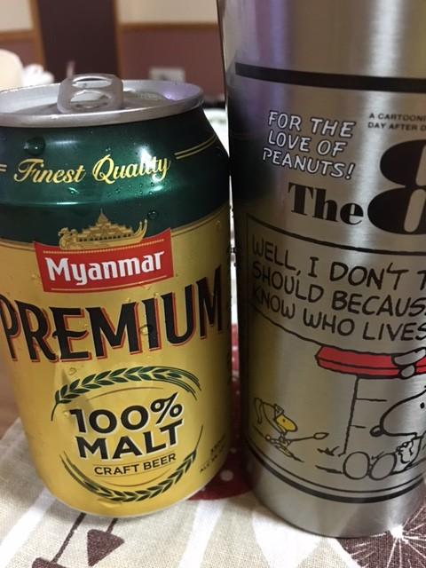 ミャンマービールPREMIUM
