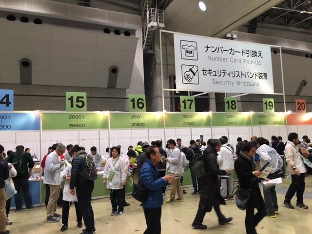 東京マラソンリストバンド