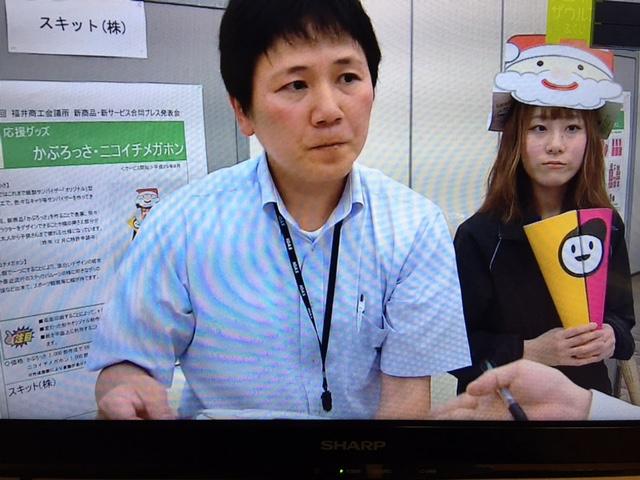 新商品紹介1