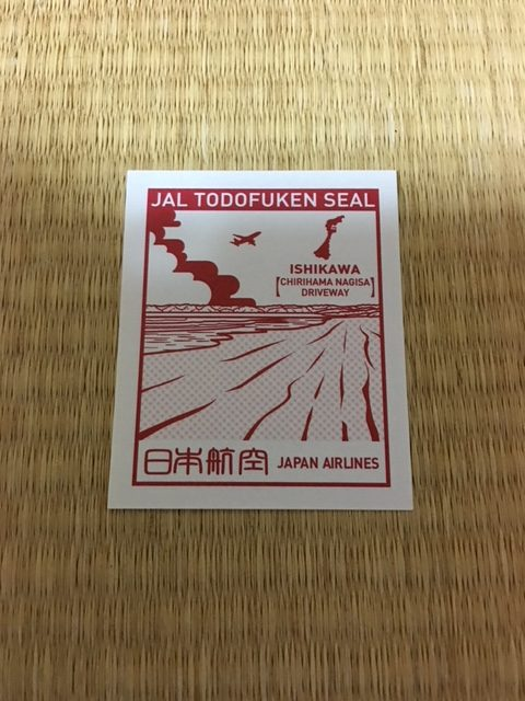 JALご当地シール石川