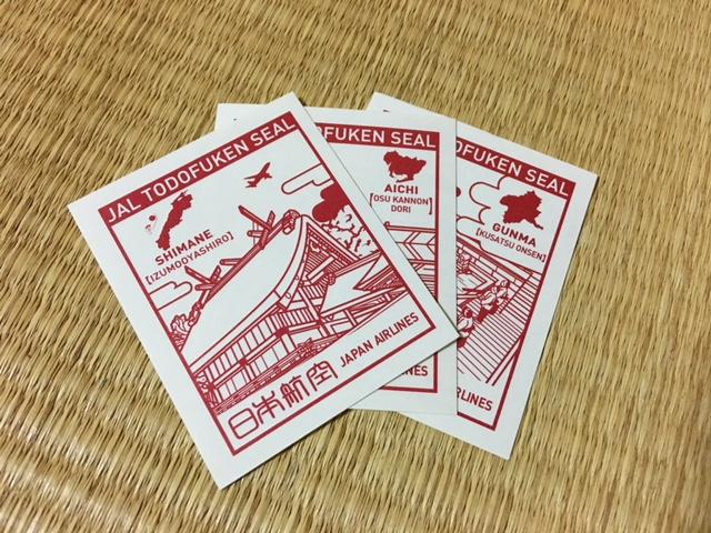 JAL都道府県シール