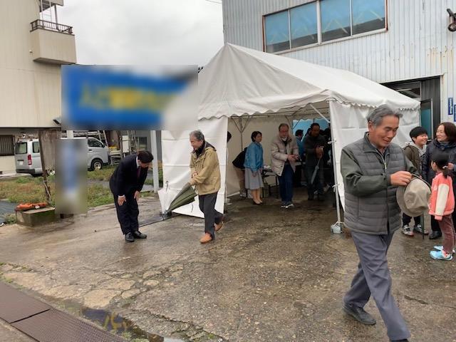 選挙事務所開き3