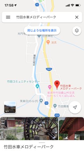 竹田メロディーパーク