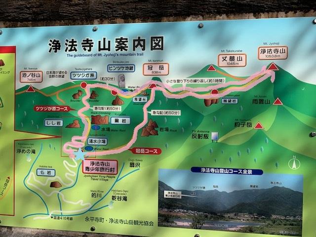 浄法寺山マップ
