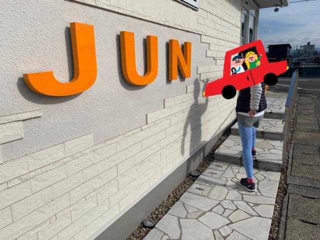 洋菓子JUN