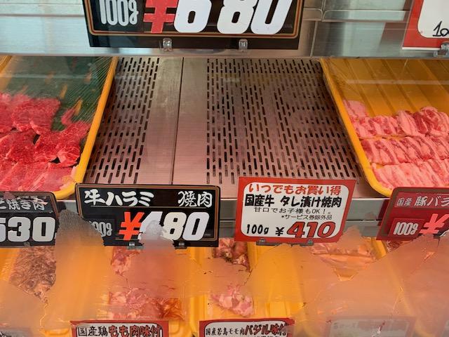 むらた精肉店2