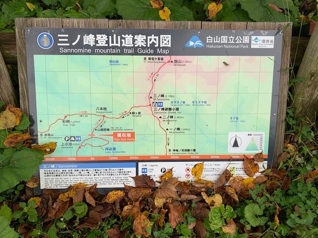刈込池map