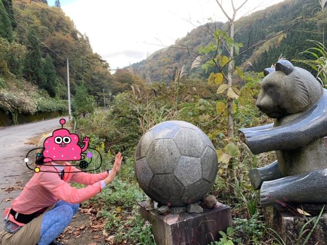 くまとサッカー