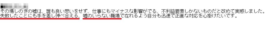 動画研修6月